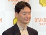 仮想通貨『オタクコイン』の構想発表会に出席した斉藤賢爾氏 (C)ORICON NewS inc.