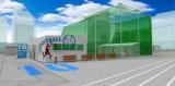 複合スポーツエンターテインメント施設『スポル品川大井町』ソフトボール