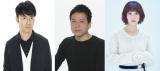 『劇場版 仮面ライダービルド』に出演する(左から)藤井隆、勝村政信、松井玲奈