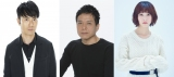 松井玲奈、劇場版『仮面ライダー』初出演 元宇宙飛行士の知事役
