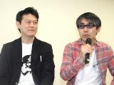 (左から)中野博之氏、瓶子吉久氏