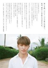 ティザーポスター裏面 (C)2018 『ハナレイ・ベイ』製作委員会