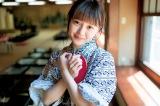 『週刊ヤングジャンプ』23号に登場する尾崎由香 (C)細居幸次郎/集英社