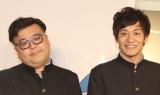 和牛との不仲説を一蹴する(左から)とろサーモンの久保田かずのぶ、村田秀亮 (C)ORICON NewS inc.