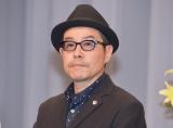 映画『終わった人』の完成披露記者会見に出席した田口トモロヲ (C)ORICON NewS inc.