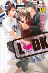 『L・DK』19巻書影