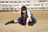 小松菜奈が走る! 「フロントメモリー」のMVが公開 (C)2018映画「恋は雨上がりのように」製作委員会 (C)2014 眉月じゅん/小学館