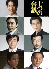 池井戸潤小説「七つの会議」映画化が決定(C)2019 映画「七つの会議」製作委員会