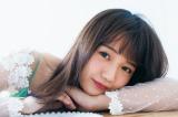 『引き寄せメイク #自分史上最高に可愛くなる』に登場する尾崎由香