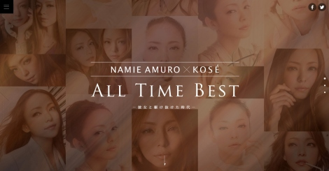 『NAMIE AMURO×KOSE ALL TIME BEST Project』