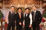 「TOKIOカケル」の収録にのぞんだ(左から)松岡昌宏、城島茂、国分太一、長瀬智也 (C)フジテレビ