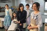 第2話「料理教室の噂の女!?」(C)「噂の女」製作委員会