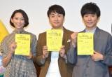 (左から)杏、児嶋一哉、渡部建 (C)ORICON NewS inc.