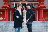 テレビアニメ『ムヒョとロージーの魔法律相談事務所』のヒット祈願をした(右から)村瀬歩と林勇