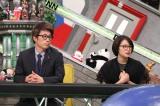 11日放送の『全力!脱力タイムズ』に出演する(左から)田村淳、広瀬すず(C)フジテレビ