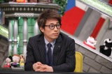 11日放送の『全力!脱力タイムズ』70分スペシャルの模様(C)フジテレビ