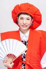 日本テレビ系『ヒルナンデス!』で披露する還暦・久本雅美の赤いちゃんちゃんこ姿 (C)日本テレビ