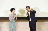スペシャルティーチインを行った (C)2018映画「恋は雨上がりのように」製作委員会(C)2014 眉月じゅん/小学館