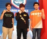 日本の各チームの代表(左から)アマテラス氏、けんつめし氏、みかん坊や氏 (C)ORICON NewS inc.