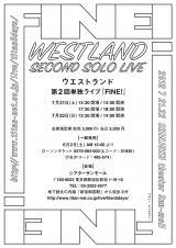 ウエストランドの単独ライブ『FINE!』のチラシ