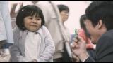 ショートフィルム『美知の通勤電車』の予告編が公開