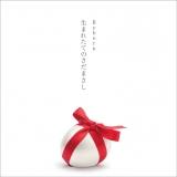 さた?まさしビクター移籍第1弾アルバム『Reborn〜生まれたてのさだまさし〜』
