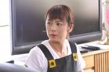 5月18日放送、テレビ朝日系『家政夫のミタゾノ』第5話にダイエットに成功した佐藤仁美が出演(C)テレビ朝日
