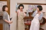 第5話より。佐藤仁美(左)、宍戸美和公、剛力彩芽(C)テレビ朝日