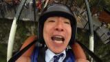 高さ250メートルの崖の上にあるブランコに絶叫(C)テレビ朝日