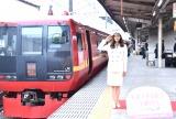 主演映画『キスできる餃子』の1日限定特別列車と撮影する足立梨花 (C)ORICON NewS inc.