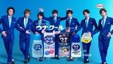 ウナクールシリーズの新TV-CM『タイポグラフィックス』篇に出演するKis-My-Ft2