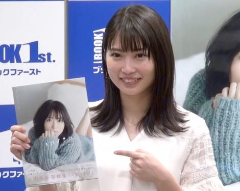 サムネイル 4th写真集『AM/PM』発売記念イベントに出席した志田未来 (C)ORICON NewS inc.