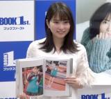 写真集のお気に入りカットを紹介した志田未来 (C)ORICON NewS inc.