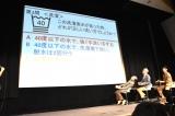 映画『妻よ薔薇のように 家族はつらいよIII』のイベントで家事力クイズに挑戦(左から)橋爪功、西村まさ彦、妻夫木聡 (C)ORICON NewS inc.
