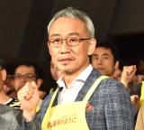 映画『妻よ薔薇のように 家族はつらいよIII』のイベントに出席した西村まさ彦 (C)ORICON NewS inc.