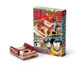 『週刊少年ジャンプ』ver.のミニファミコン発売 『ドラクエ』『キャプテン翼』など計20タイトル収録(C)Nintendo(C) JUMP 50th Anniversary(C) 集英社