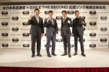 『全日本柔道連盟×EXILE THE SECOND応援ソング 共同記者会見』に出席した(左から)増地克之全日本女子監督、井上康生全日本男子監督、黒木啓司、EXILE SHOKICHI