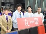 (左から)伊藤氏貴准教授、瑛太、生田斗真、瀬々敬久監督 (C)ORICON NewS inc.