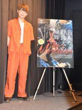 BOYS AND MEN・田中俊介=映画『名もなき野良犬の輪舞』公開記念トークショー (C)ORICON NewS inc.