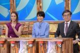 『痛快TVスカッとジャパン 月9軍団そろい踏み2時間スペシャル』に出演する長澤まさみ(中央)(C)フジテレビ