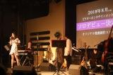 田村本人にもサプライズでソロデビューを発表