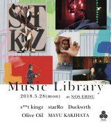 『Music Library』出演ラインナップ