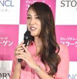 FANCL×STORY『コラーゲン リスタート 宣言イベント』に出席したGENKING (C)ORICON NewS inc.
