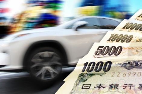 自動車税の納税は5月末まで。もし払い忘れてしまった場合はどうなる?(画像はイメージ)