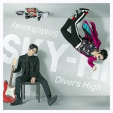 SKY-HI両A面シングル「Snatchaway/Diver's High」CD+DVD盤
