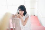 発売から6日で2度目の重版が決定した西野七瀬の1stフォトブック『わたしのこと』 撮影/田形千紘
