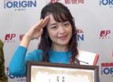 『機動戦士ガンダム THE ORIGINフレーム切手セット』記者発表会に出席した潘めぐみ (C)ORICON NewS inc.