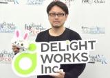 ディライトワークスの塩川洋介氏 (C)ORICON NewS inc.