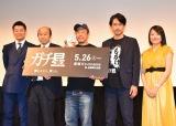 (左から)高森勇旗、佐野慈紀、江口カン、安部賢一、林田麻里 (C)ORICON NewS inc.