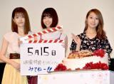 (左から)松村沙友理、西野七瀬、桜井玲香 (C)ORICON NewS inc.